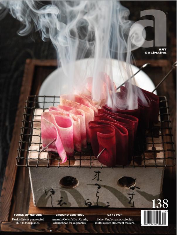 Art Culinaire #138